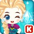 FJ Ice Princess Style