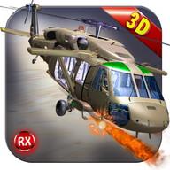 hélicoptère de combat gunship