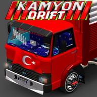 Kamyon Drift 3D