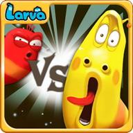 Larva Heroes2: Battle PVP