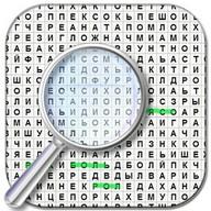Find words!