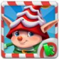 Monsterama Planet: Christmas Edition