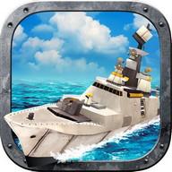 3D Navy Simulation - Frigate