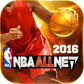 NBA All Net
