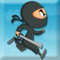 Ninja Outbreak