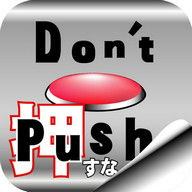 Don't Push the Button -room escape game-