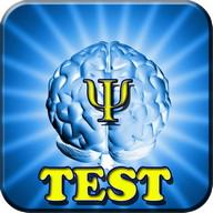 Psychological Fun Test