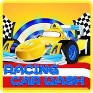 Racing Car Wash