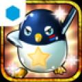 S.Penguin.BR