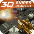 Sniper 3D: Deadlist