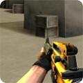 Sniper Counterfire
