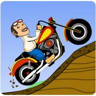 Sopo Jarwo Fun Ride