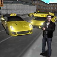 Crazy Limousine 3D City Fahrer