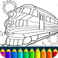 ぬりえゲーム列車