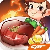 烹饪冒险™ - 免费游戏饥饿