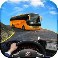 Off driver Road Tour Coach Bus