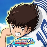 Captain Tsubasa ZERO -Miracle Shot-