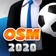 オンライン・サッカー・マネージャー(OSM) - 2020