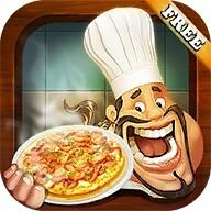 Pizza Maker - Kids Pizzeria