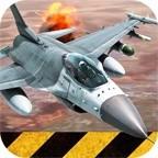 Air War Storm