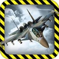 F18 Strike Fighter Pilot 3D