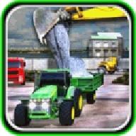 Concrete Excavator Operator