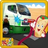 Taco Truck Wash