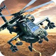 Luftangriff des Helikopters