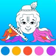 Gökhan kucuk boyama sayfaları-Radha Krishna oyunla