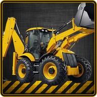 Real Excavator Machine