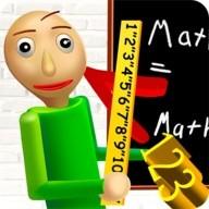 Baldi's Basics in Education