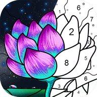 数字填色-免费涂色书 & 益智游戏