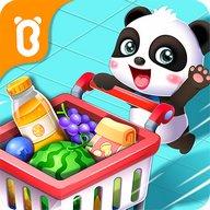 Supermarket Bayi Panda