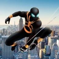 Rope Shadow Hero