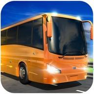 Driving Bus Simulator