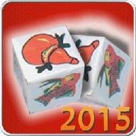 Bầu Cua Tôm Cá 2015