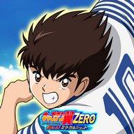 Captain Tsubasa Zero (Asia)