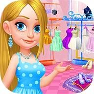 Fashion Boutique - Dream Shop