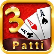 तीन पत्ती गोल्ड - ३ पत्ती, रम्मी, पोकर कार्ड खेल