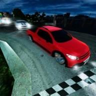 Carros Rebaixados Online