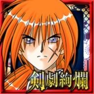 Rurouni Kenshin - Meiji Kenpaku Romantan