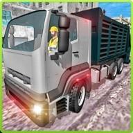 Garbage Truck City Drive Sim