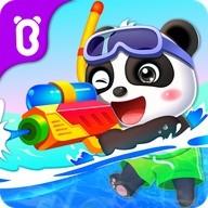 Baby Panda's Treasure Island