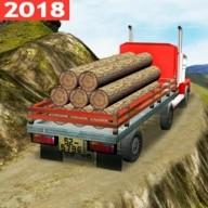 Truck Driver Games - Cargo Simulator