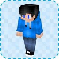 Boys Skins for Minecraft PE ?