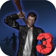 Horror Hospital® 3   Horror Games