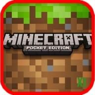 Minecraft Pocket Edition 2018 Guide