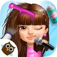Sweet Baby Girl Pop Stars - Superstar Salon & Show