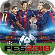 PES 2018 GUIDE