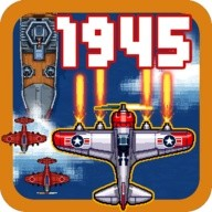 1945 - Shoot 'Em Up